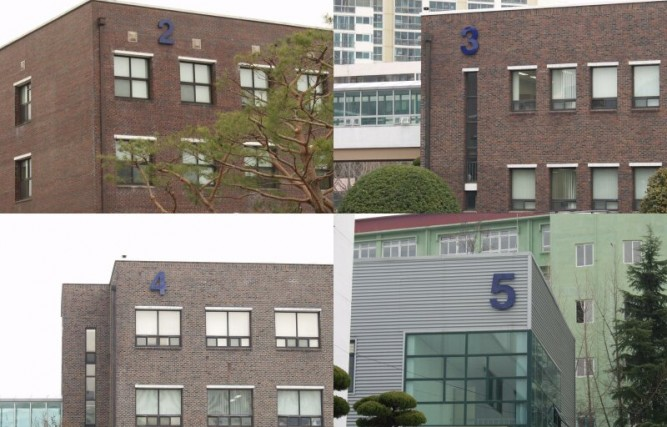 연구원내 건물 식별번호 부착