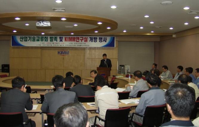 경남지역 산업기술교류회 발족 설명회 및 연구실 개방행사 개최