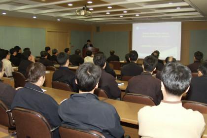 18차 Materials Korea Forum