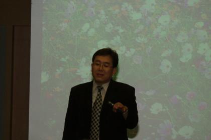 제17차 Materials Korea Forum