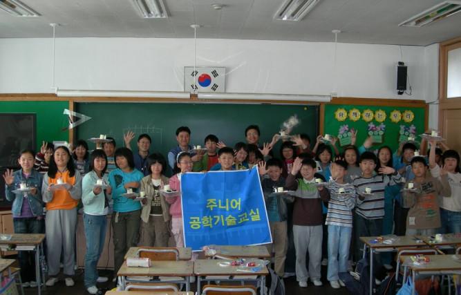 외동초등학교에서 '주니어공학기술교실' 열어...