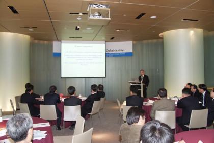 Forum on Globalization International Collaboration