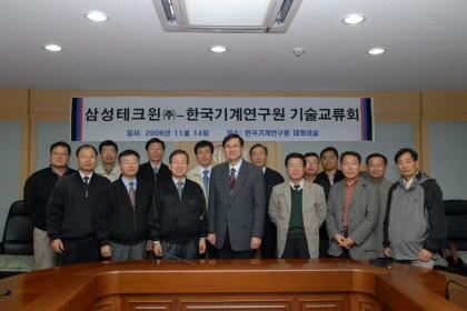 삼성테크윈(주)-KIMM 기술교류회