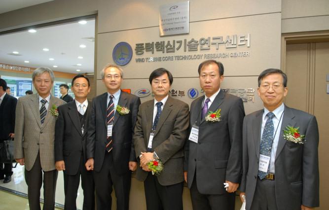 기계연, '풍력핵심기술연구센터' 개소