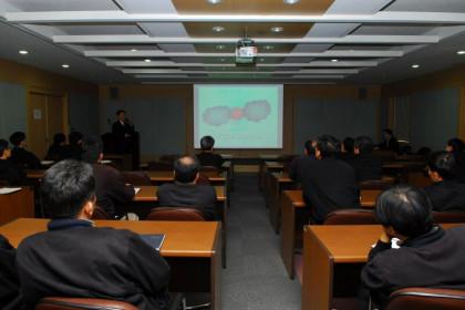 28차 Materials Korea Forum
