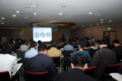 제 1회 소재부품 손상원인분석 Workshop 개최