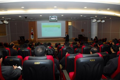 29차 Materials Korea Forum(하이닉스반도체 최진석 전무)