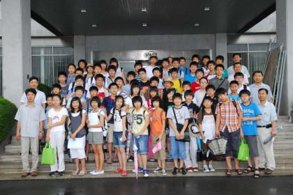 창원교육청 주관 영재교육원 중등과학반 및 수학반학생 연구소 견학