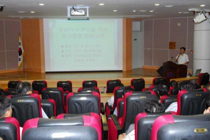 청렴의식 혁신을 위한 연구현장 방문교육