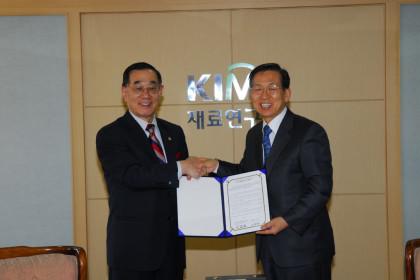 연변/평양과학기술대학 김진경 총장 내방