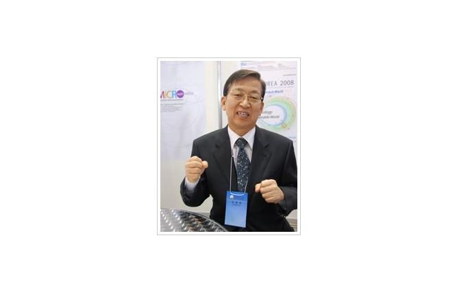 [언론보도]시너지 가능한 사업모델 정립