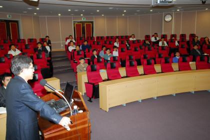 2008년도 소재원천기술개발사업 설명회 개최