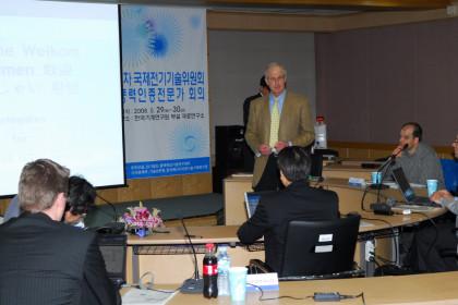 제9차 국제전기기술위원회 풍력인증전문가 회의 개최