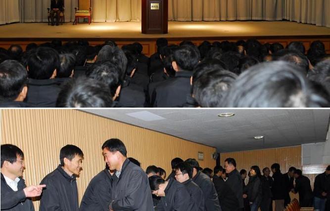 2009년도 시무식 개최