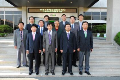 소재부품손상원인분석센터 산학연관추진위원회 개최