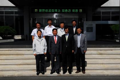 창원 상공회의소 최충경 회장 방문
