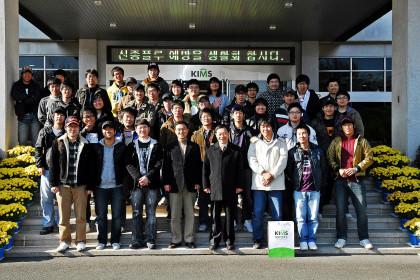 한국해양대 기계소재공학부 학생 견학
