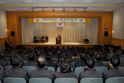 2009년 정년퇴임식