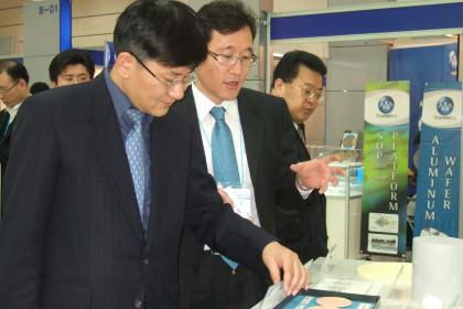 지식경제 R&D성과전시회