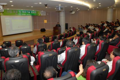 기업 수요 및 애로기술 발표회 개최