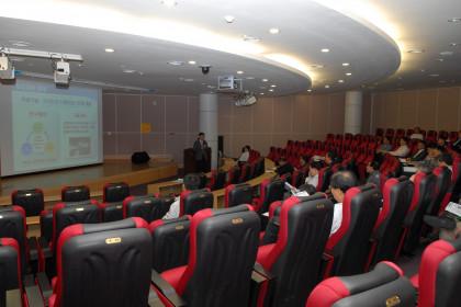 재료연, 개발기술 예고 및 기술사업화 세미나 개최
