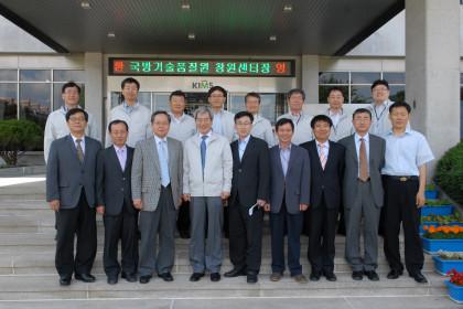 국방기술품질원 창원센터장 일행 내방