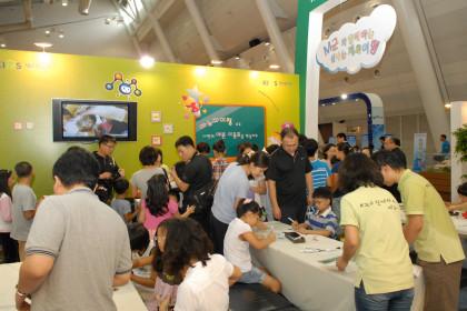 재료연, 2010창원 평생학습&과학축전 참가.