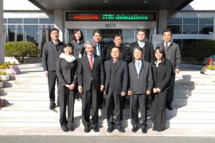 대만공업기술원(ITRI) 내 산업경제연구소  내방