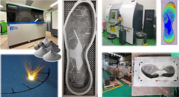 첨부사진_금속 3D프린팅을 이용한 신발 금형의 신속 제조 기술 및 분석, 시제품 테스트