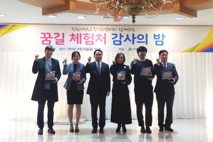 [재료연구소 포토] 청소년 꿈길 체험처 우수기관 선정 2019-11-22