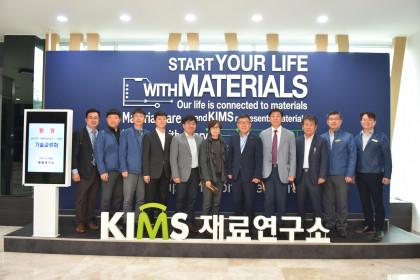 2019-10-15 삼성전자, 씨앤지하이테크 내방