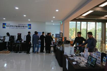 2019-10-08 제6회 함정기술적용 전시회 참가