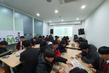[재료연구소 포토] 창신중학교 진로체험 및 견학 2019-12-02