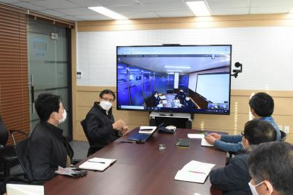 [한국재료연구원] 원격지원 플랫폼 기업지원 서비스 개시 2021-01-08