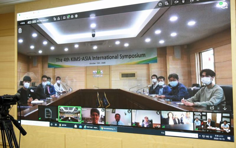 [재료연구소] KIMS-ASIA 심포지움 2020-10-15