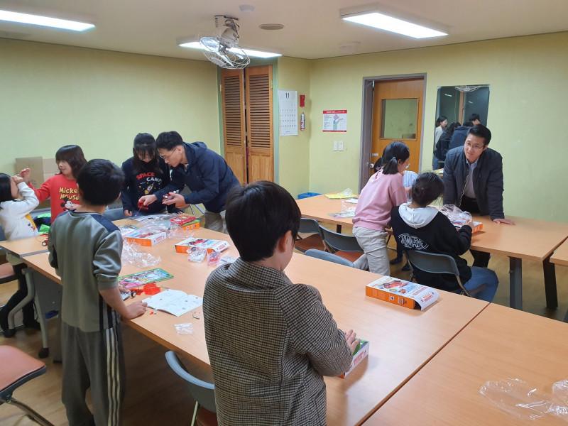 [재료연구소 포토] 늘푸른아동복지센터 과학체험 봉사활동 2019-11-18