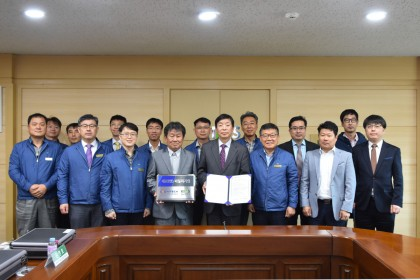 2019-05-08 재료연-CNG 하이테크간담회