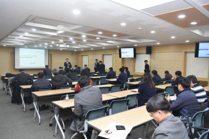 원전센터 권역별 설명회 2018-12-17