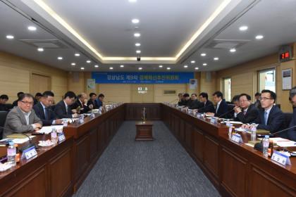 2019-04-15 제9차 경제혁신추진위 회의 개최
