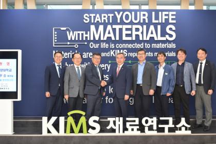 2019-07-10 한양대학교 총장 내방