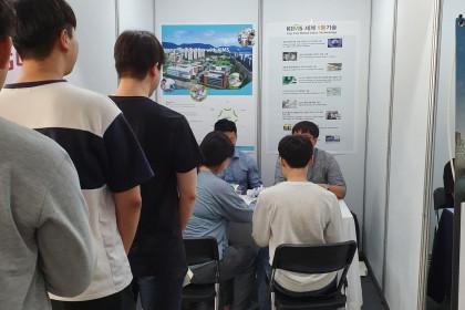 2019-09-19 서울대학교 재료한마당 참가