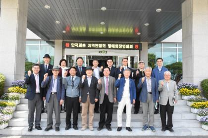 2019-05-10 한국과총 지역연합회 명예회장단 내방