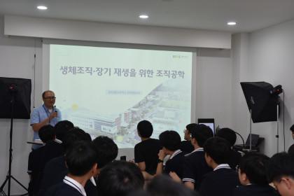 2019-06-28 창원경일고등학교 진로체험&견학