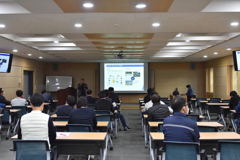 The 8th Materials Korea Forum