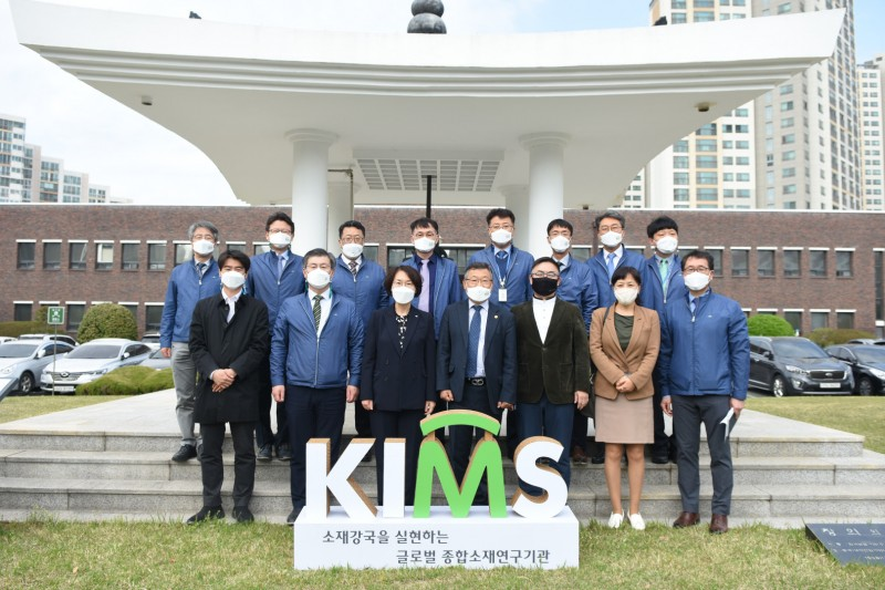 Dr. Lim, the chairperson of NST visited KIMS