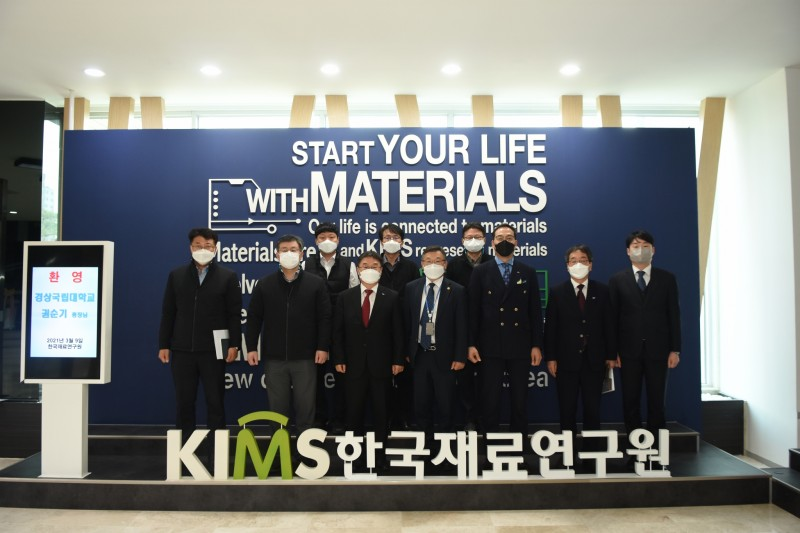 Delegates of GNU visited KIMS to discuss cooperation