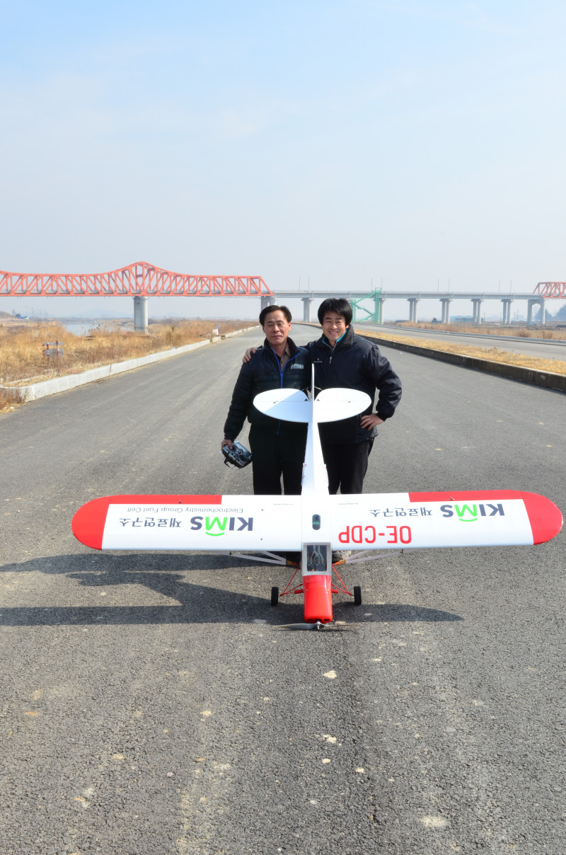 KIMS succeeded to run UAV with fuel cell