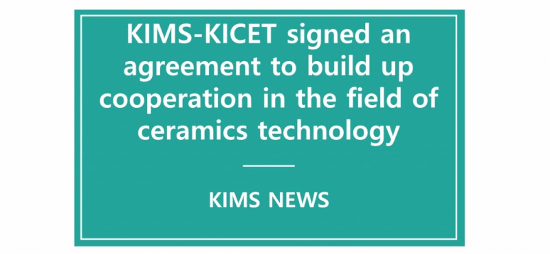 KIMS-KICET decided to strengthen cooperation for ceramics technology