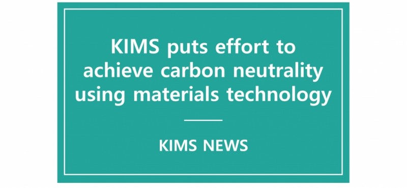 Achieving carbon nuetrality using materials technology