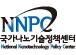 국가나노기술정책센터